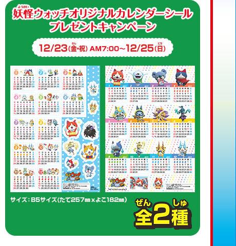 youkai201611_prize03