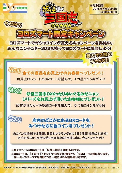 news_165_1