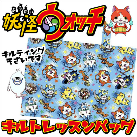 yokai-watch-kl
