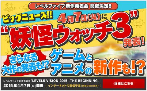 btn_vision2015_on-1