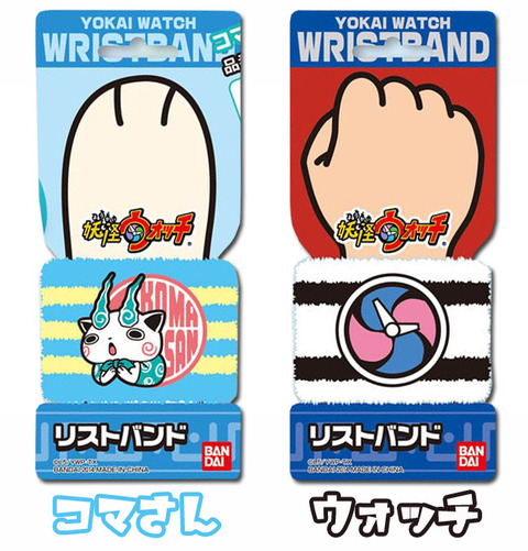 yokai-watch-wb-4