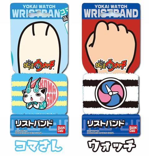 yokai-watch-wb-4