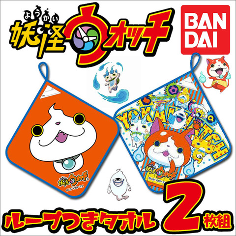 yokai-watch-ltk
