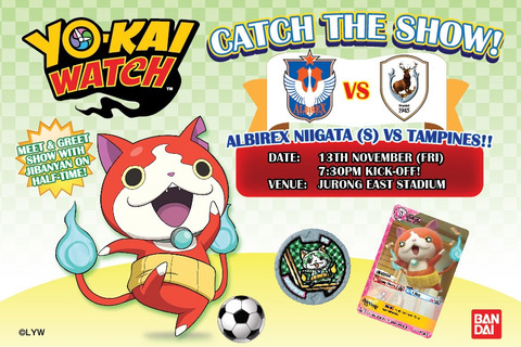 YOKAI-WATCH-YG-TICKET-A6-13-NOV