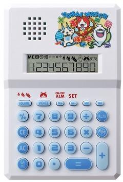 4543112947628