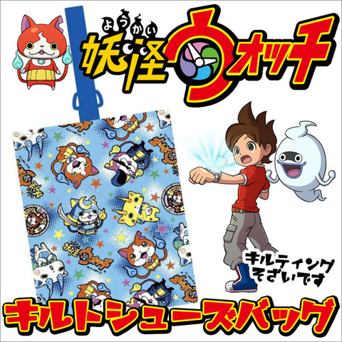 yokai-watch-ks