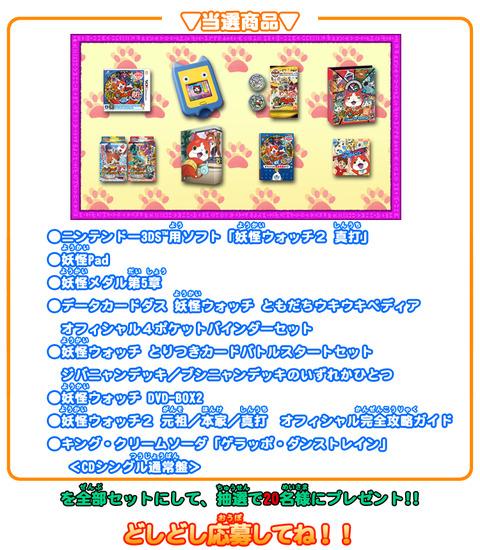 news_150403_oubo