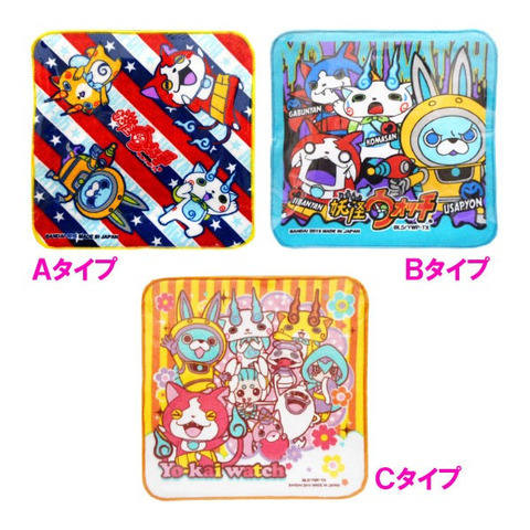 sanyodo-shop_8144736