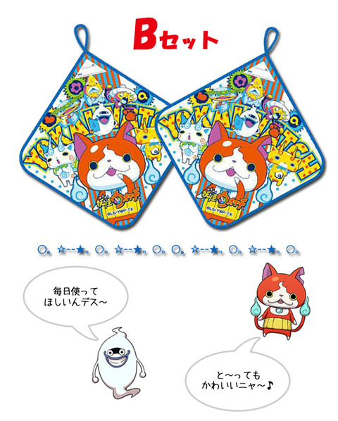 yokai-watch-ltk-02