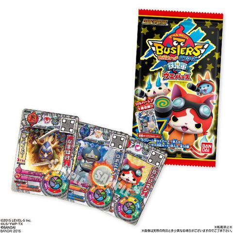 goods-00075388