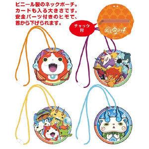 toko2-wholesale_40403600