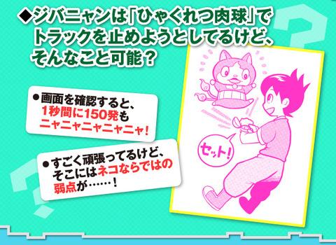 pop-KuusouKagaku-newstory01