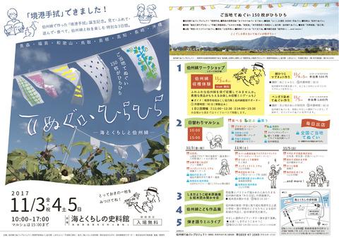 8fbb6753 のコピー