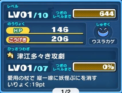 SH013286