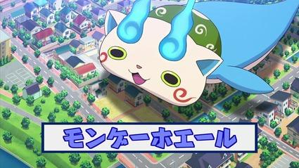 アニメ妖怪ウォッチ第200回-前編-21