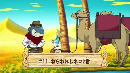 アニメ妖怪ウォッチ第190話-Part1-02