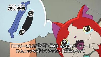 アニメ妖怪ウォッチ 第135 Part3-114