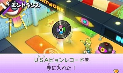 USAピョンレコード