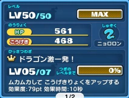 SH010806