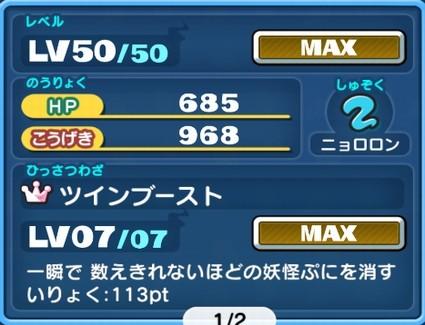 SH016805