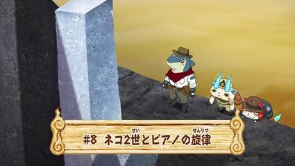 アニメ妖怪ウォッチ第186話-前編-03
