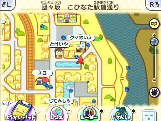 誕生クーマ仮面-0020