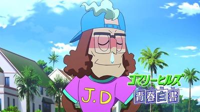 アニメ妖怪ウォッチ 第135 Part1-036