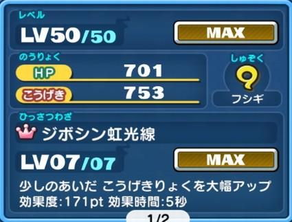 SH013129