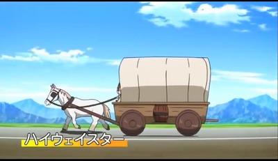 アニメ妖怪ウォッチ 第138話-Part1-057
