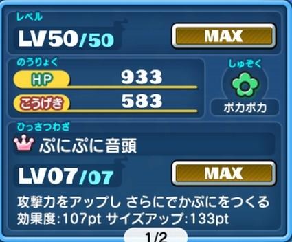 SH019719