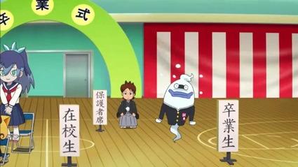 アニメ妖怪ウォッチ第162話-Part3-26