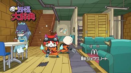 アニメ妖怪ウォッチ第164話-Part2-86