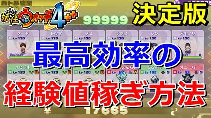 youkai4-y061-1sam