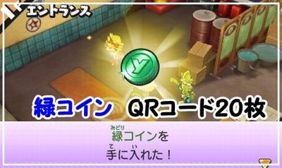 green00