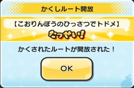 SH003880