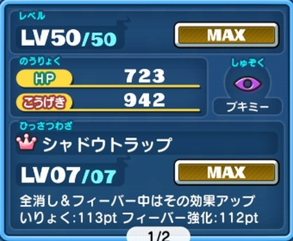 SH019550