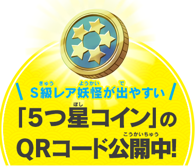 btn_qr_02_on