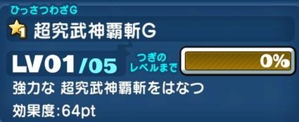 SH018465