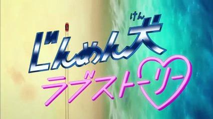 アニメ妖怪ウォッチ第165話-Part2-23