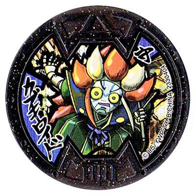 カブキロイドBメダル