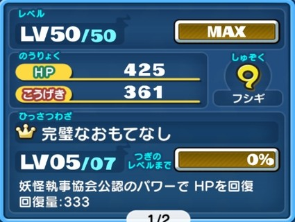 SH007514