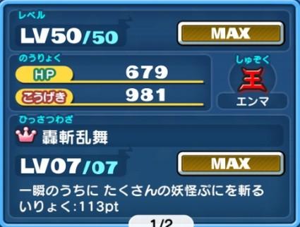 SH017595