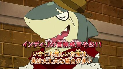 アニメ妖怪ウォッチだ195話-Part1-13