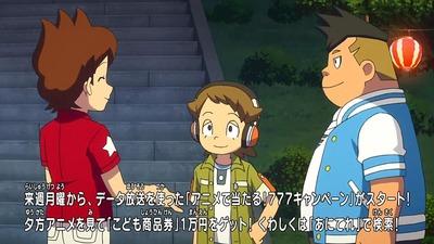 アニメ妖怪ウォッチ 第135 Part3-003