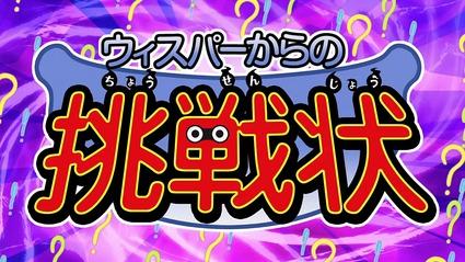 アニメ妖怪ウォッチ第160話-Part3-59
