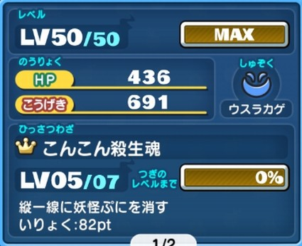 SH018795