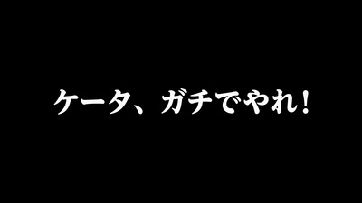 アニメ妖怪ウォッチ第137話-Part3-090