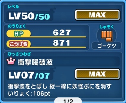 SH019048
