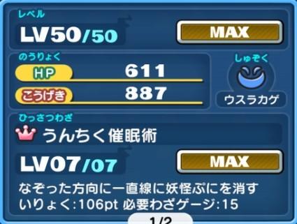 SH017799
