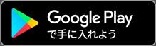 main-btn-google
